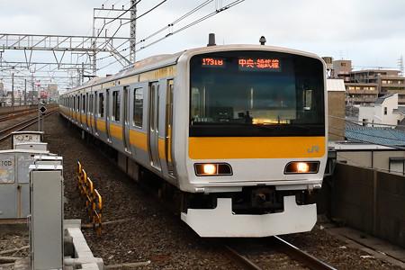 E231系500番台A540編成