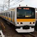 Photos: E231系500番台A540編成