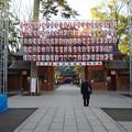 写真: 大国魂神社