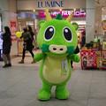 Photos: さいたま市PRキャラクター「ヌゥ」
