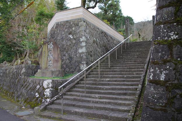 福泉寺の石段