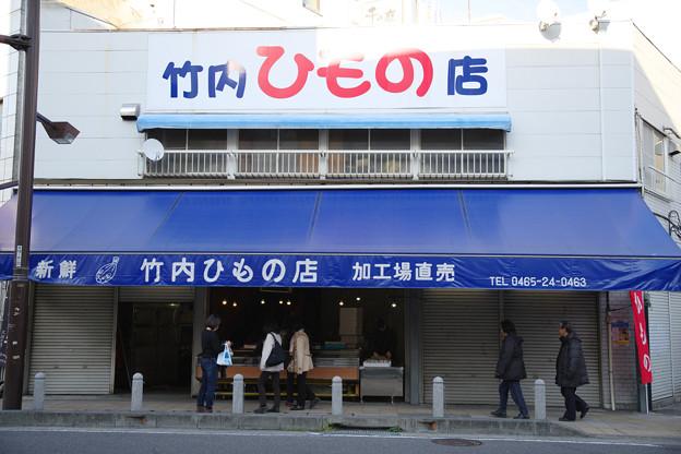 土産物店2