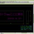 おトラちゃん墓標2D_CAD