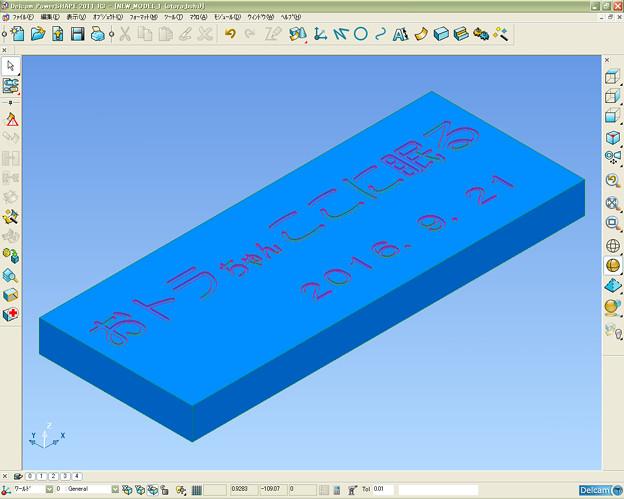 Photos: おトラちゃん墓標3D_CAD