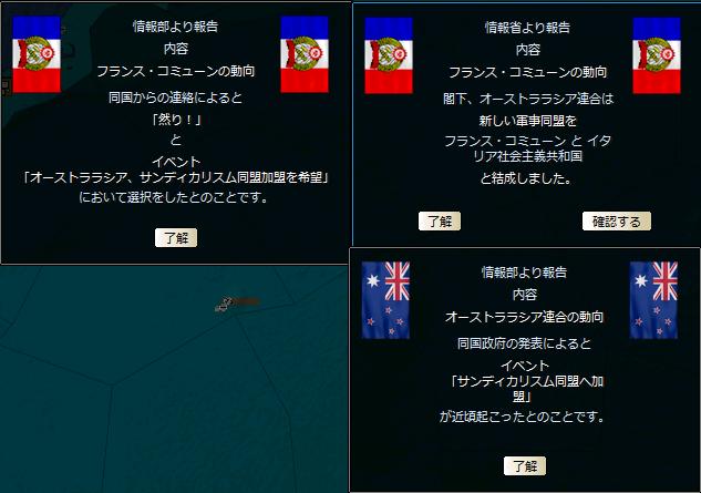 http://art25.photozou.jp/pub/304/3139304/photo/243557327_org.png