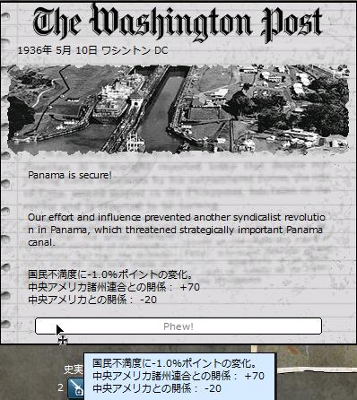 http://art25.photozou.jp/pub/304/3139304/photo/243557330_org.png