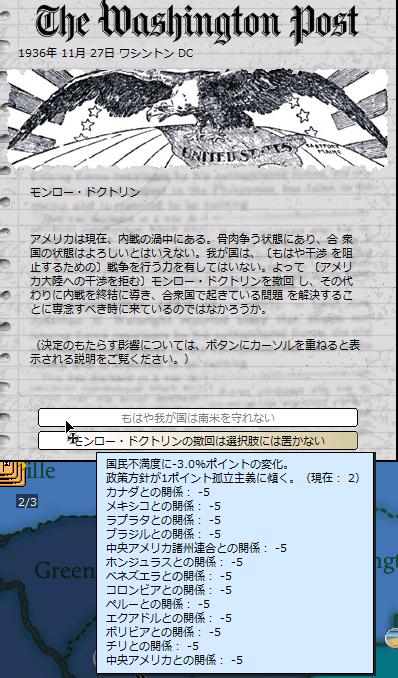 http://art25.photozou.jp/pub/304/3139304/photo/244518759_org.png
