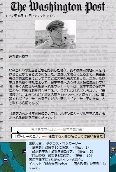 http://art25.photozou.jp/pub/304/3139304/photo/245332335_org.png