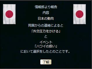 http://art25.photozou.jp/pub/304/3139304/photo/245332455_org.png