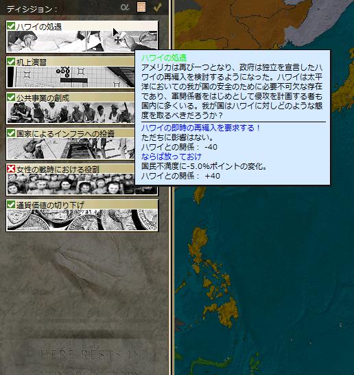 http://art25.photozou.jp/pub/304/3139304/photo/245332476_org.png