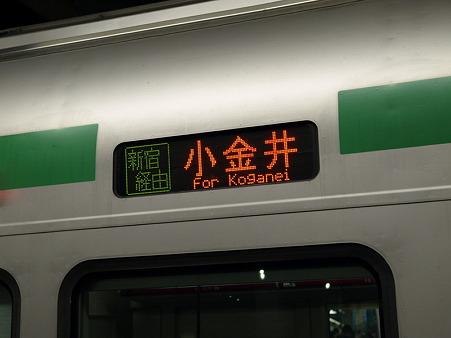 E231系湘南新宿ライン方向幕(大宮駅)1