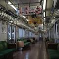 205系横浜線(東神奈川駅)