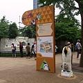 Photos: 20100704 上野 コウテイ親子