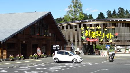 国営武蔵丘陵森林公園20
