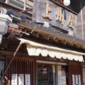 写真: 小江戸・佐原4