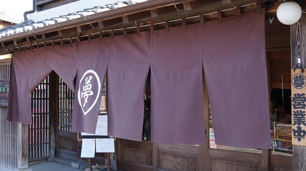 写真: 小江戸・佐原29