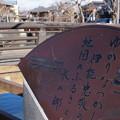 Photos: 小江戸・佐原55
