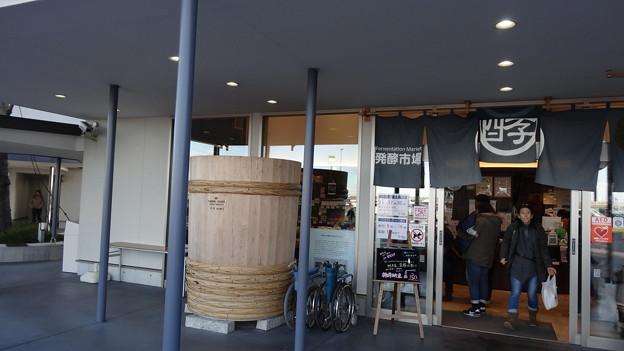 道の駅神崎2