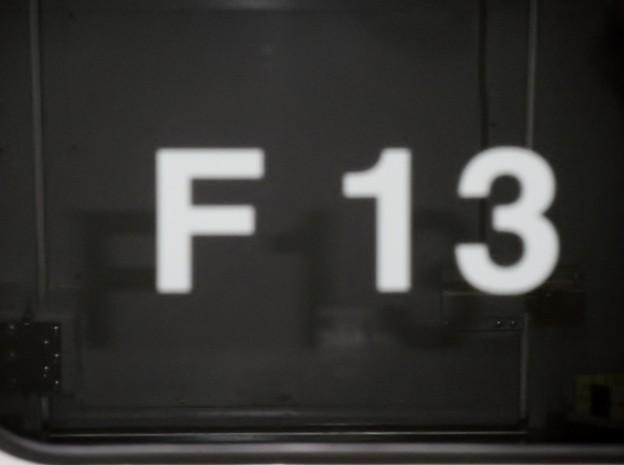 E7系F13編成(12両編成)-1