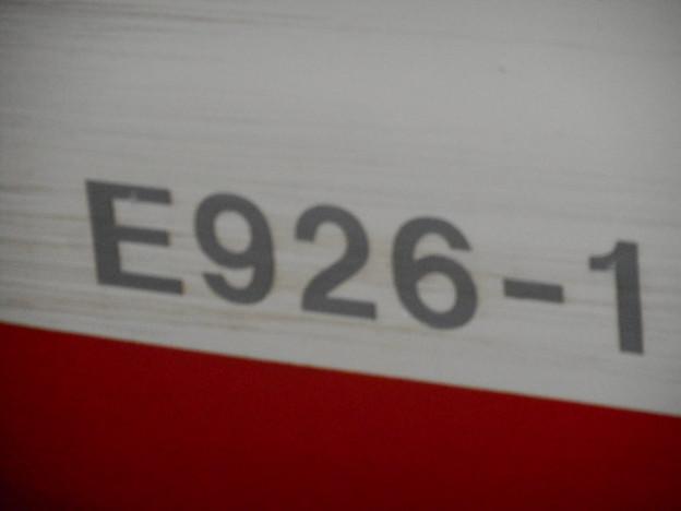 E926-1(S51編成)