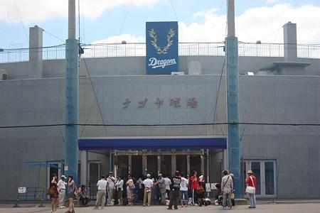 ナゴヤ球場