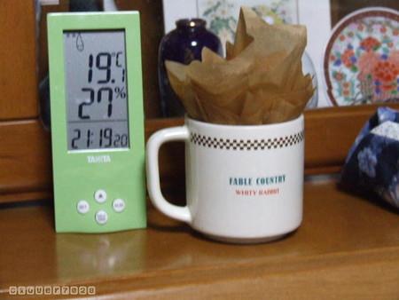 20161228_212234_コーヒーフィルターで加湿器