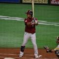 Photos: 藤田一也(1)