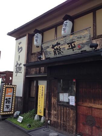 20140827 ラーメン屋「藤平」(高槻)