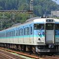 Photos: 115系C8編成普通高尾行き