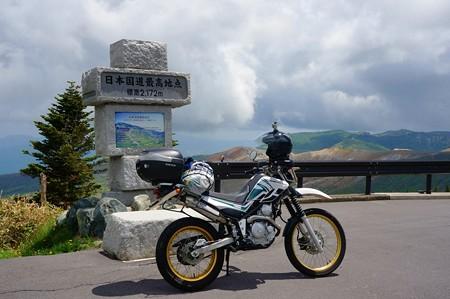 志賀草津道路 日本国道最高地点2