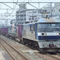 Photos: EF210-125+コキ