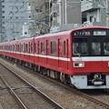 写真: 京急線1500形 1525F+1725F