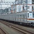 東京メトロ副都心線7000系 7101F