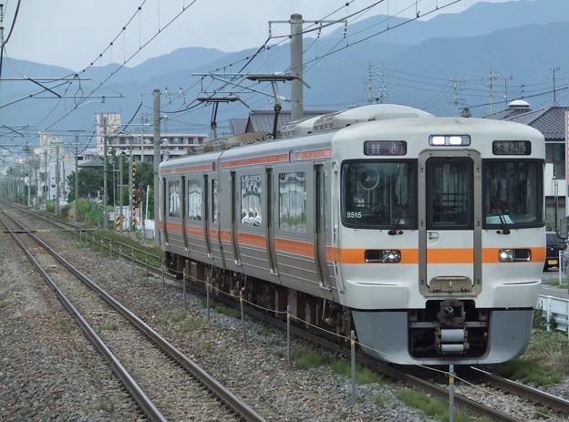 中央西線313系1300番台 B515編成