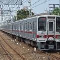 Photos: 東武伊勢崎線30000系 31609F+31409F