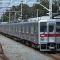 東武伊勢崎線10000系 11605F