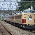 Photos: Y157記念列車485系 A1A2編成