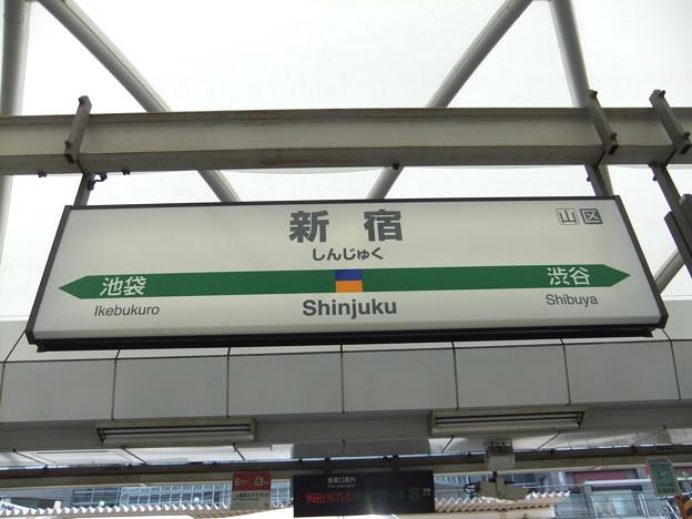 Photos: 新宿駅 駅名標【湘南新宿ライン】