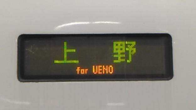 [E2系]上野