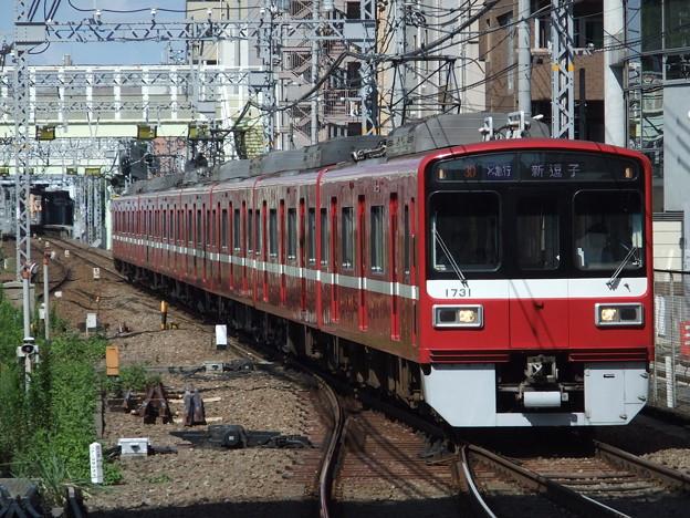 京急線1500形 1731F