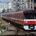Photos: 京急線1500形 1731F