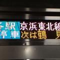 Photos: [E233系1000番台][各駅停車]京浜東北線