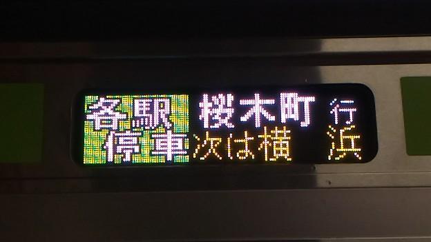 Photos: [E233系6000番台][各駅停車]桜木町