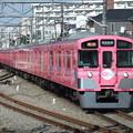 Photos: 西武新宿線9000系 9101F【KPP TRAIN】