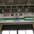 Photos: #JO16 西大井駅 駅名標【上り】