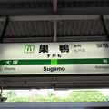 Photos: #JY11 巣鴨駅 駅名標【内回り】