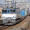 Photos: EF65 2076+コキ