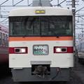 東武350系 353F