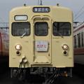 東武8000系 8111F【セイジクリーム】