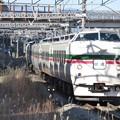 Photos: 回送列車189系 M52編成